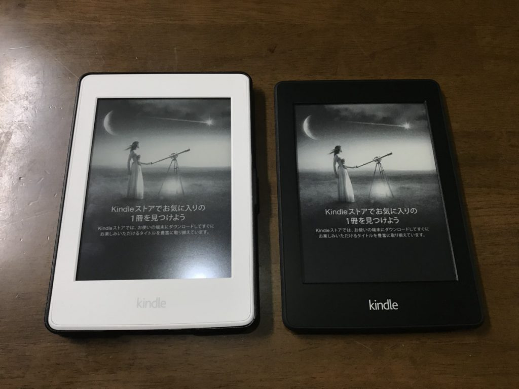 Kindle Paperwhite 第7世代を買ったのでレビューします。