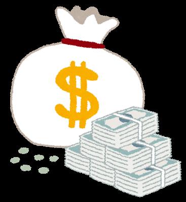 ステップ式!今日からできる節約術!賢くお金を貯める方法!